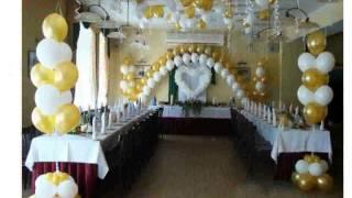 Украшение Шарами Свадьбы