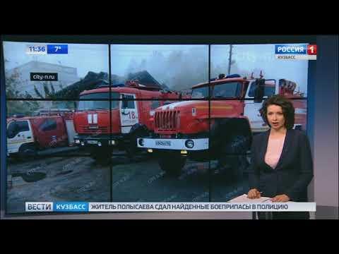 В Новокузнецком районе сгорел магазин