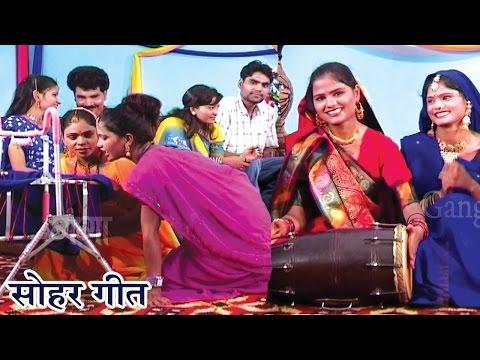 सुपरहिट सोहर गीत - काहे को रोवेले ललनवा - Bhojpuri Superhit Sohar Geet