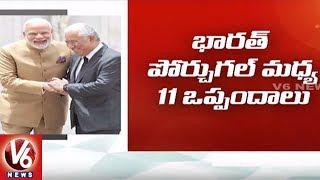 India-Portugal Sign 11 MoUs Across Various Fields | Modi 3 Nation Tour | V6 News