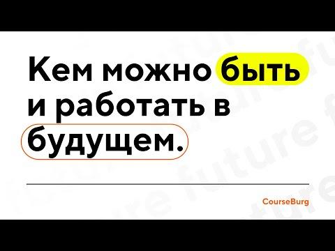 Работа в Минске, свежие вакансии в Минске, поиск работы и