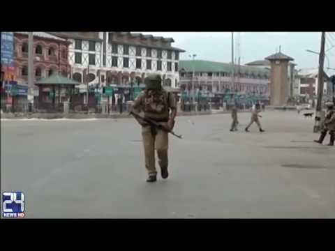 Kashmir observer black day against Indian brutality