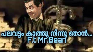 Palavattam kaathu ninnu njan F.t  Mr. Bean