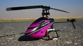 hisky hcp80 v2 micro flybarless rc electric 3d helicopter