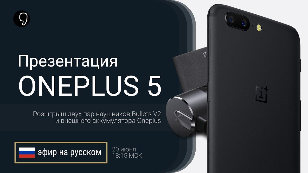 Смартфон OnePlus One. Неужели всё так Хорошо? / Арстайл / - YouTube