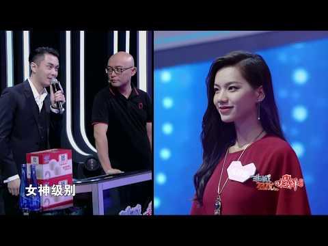 """非诚勿扰-姜振宇回应""""分手大师""""质疑 男嘉宾相亲全程""""求助"""" 171014"""