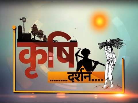 Krishi Darshan - Sugarcane Farmers special Promo