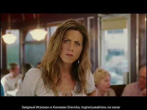 Когда просишь прощение у девушки...отрывок из фильма (Брюс Всемогущий/Bruce Almighty)2003
