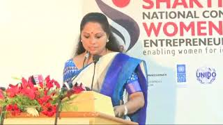 MP Kavitha Super speech on International Women's Day