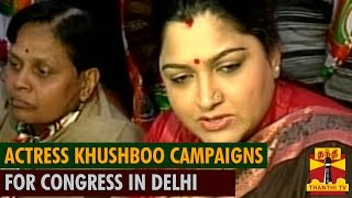 Khushboo Campaigns for Congress in Delhi Assembly Polls
