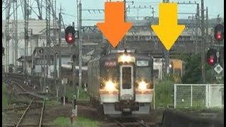 快速みえと近鉄特急が松阪駅に同時に並んで接近してくる紀勢本線上りキハ25形の前面展望