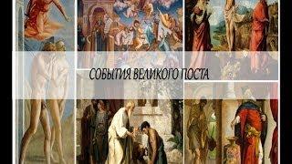 видео Репродукции картин мировой классики в Санкт-Петербурге(Спб).