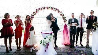 Выездная регистрация брака, ведущий ВЛАДИМИР СИБИКЕЕВ