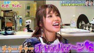 ものまねタレント原口あきまさの妻、福下恵美さんです。 美人さんですね...