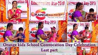 Orange kids school first year celebration 2019 Last part  , villupuram