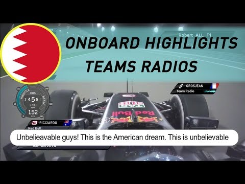 F1 Onboard highlights & Team Radios | 2016 BAHRAIN GRAND PRIX