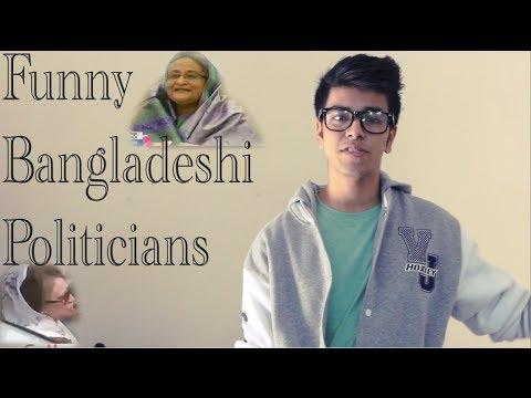 Funny Bangladeshi Politics