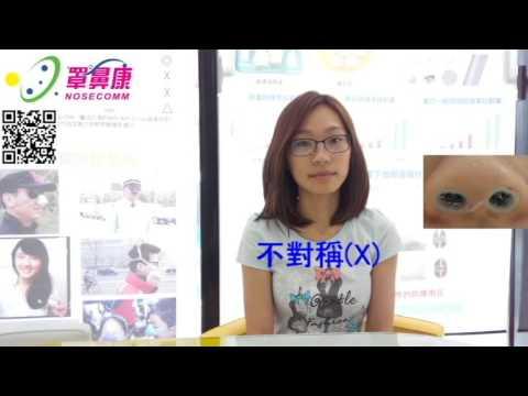 ☆[罩鼻康Nosecomm]濾芯特惠組(無鼻罩)--高效隱形--S適用(3盒-33對濾芯)