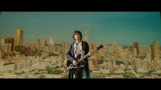 斉藤和義 - 青空ばかり[MUSIC VIDEO Short]