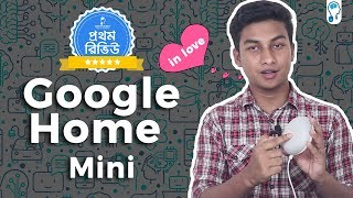 I'm in Love with Google Home Mini - My New Personal Assistant