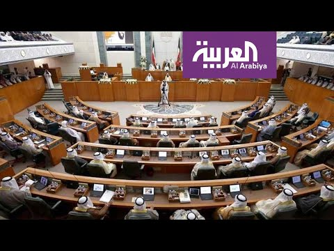 نشرة الرابعة  |  الكويت.. إعفاءات واعتذارات وأزمة في تشكيل الحكومة  - نشر قبل 44 دقيقة