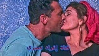 يسرا مع محمود حميدة ومص شفايف جامد أوي