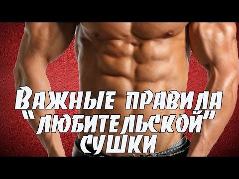 Сколько нужно заниматься спортом, чтобы похудеть