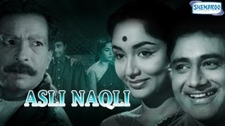 Asli Naqli (1962) - Bollywood Movie - Dev Anand - Sadhana - Nasir Hussain