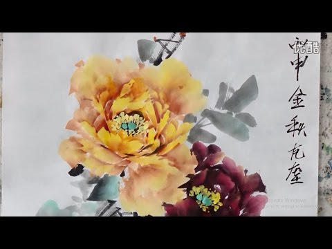Chinese Peony Paintings. Chinese Art
