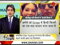 Watch DNA with Sudhir Chaudhary, February 19, 2018