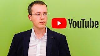 Белый список каналов для монетизации, дублирующий контент и новые правила YouTube
