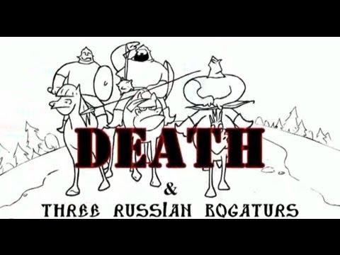 №75807 Поймала татаро-монгольская орда трех богатырей и им
