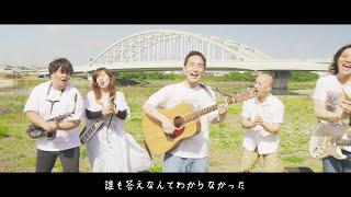 カルナバケーション「5月25日」music video
