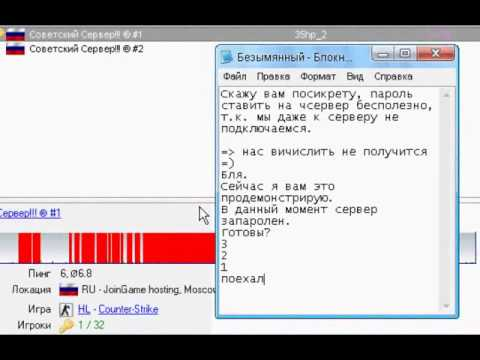 Советский хостинг хостинг сервера css v34 с cw