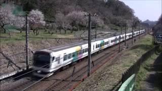 列車撮影(中央線)E257系あずさ・かいじ定期運用終了間近