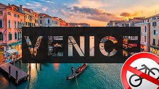 ВЕЛОСИПЕД ВНЕ ЗАКОНА  Туризм  Первый раз в Венеции