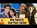 Big Twist in Star Plus' serial 'Yeh Rishta Kya Kehlata Hai' | ABP News