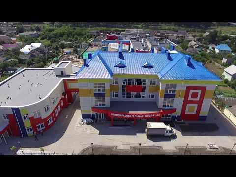 Завершается строительство средней общеобразовательной школы №2 в г. Новый Оскол