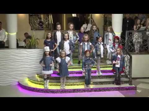 linvideozp: Zaporozhye Fashion Kids (полная версия)
