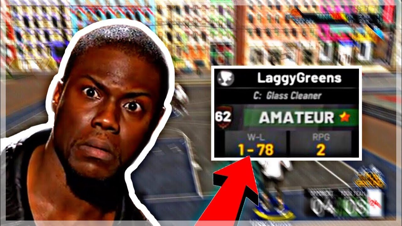 This Is The Worst Park Record You Have Ever Seen In Nba 2k19