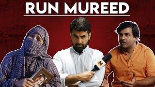 Run Mureed Report ( Biwi ka Ghulam) | MangoBaaz