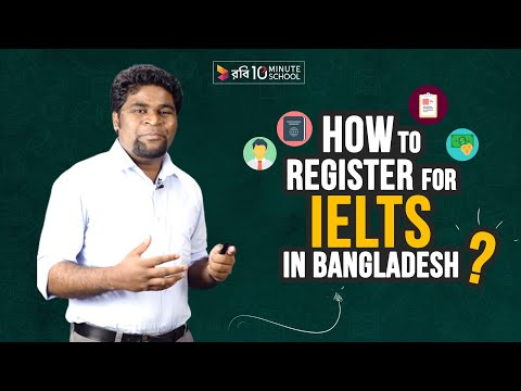 05. How To Register For IELTS In Bangladesh?