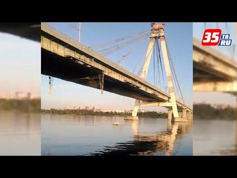 В соцсетях появилось видео очевидцев прыжка неизвестного с Октябрьского моста в Череповце