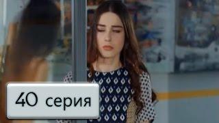 Вишневый сезон 40 серия на русском языке