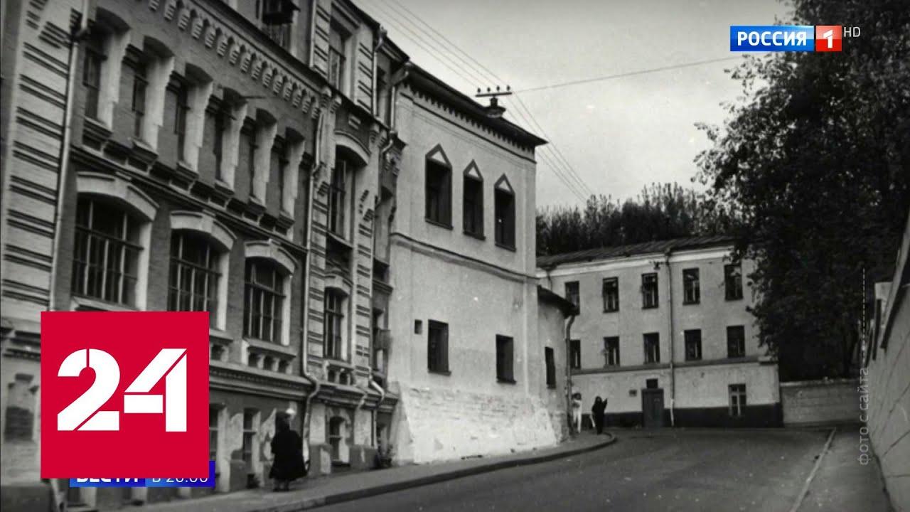 Москвичи пытаются остановить вторжение на Ивановскую горку - Россия 24