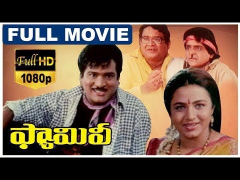 Repeat Family Telugu Full Length Movie | Rajendra Prasad | Ooha