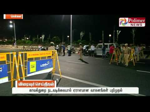 Chennai : ECR Bike Race at Islamic festival; Traffic and Traffic police was troubled | Polimer News