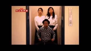 NHK青山ワンセグ開発セカンドシーズンファイナルステージ参加作品です。...