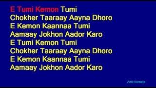E Tumi Kemon Tumi - Bangla Karaoke