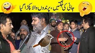 Jani Sajjad Ko Doongi Ground Ke Faisalabadi Larr Gaye!! | Seeti 24 | 24 News HD